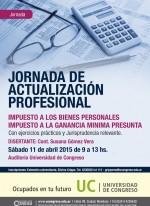 Afiche_Rentas_digital