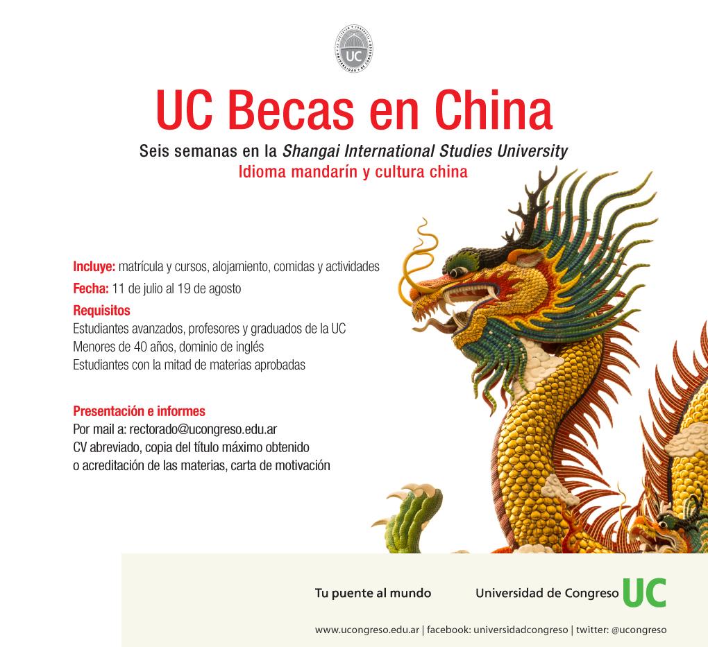 Becas en China