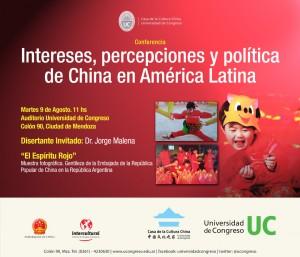 Conferencia China
