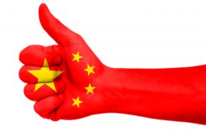 nota de china