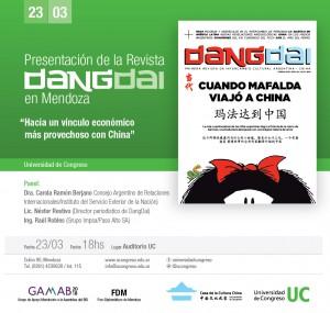 Flyer_Presentacion_Dangdai-02