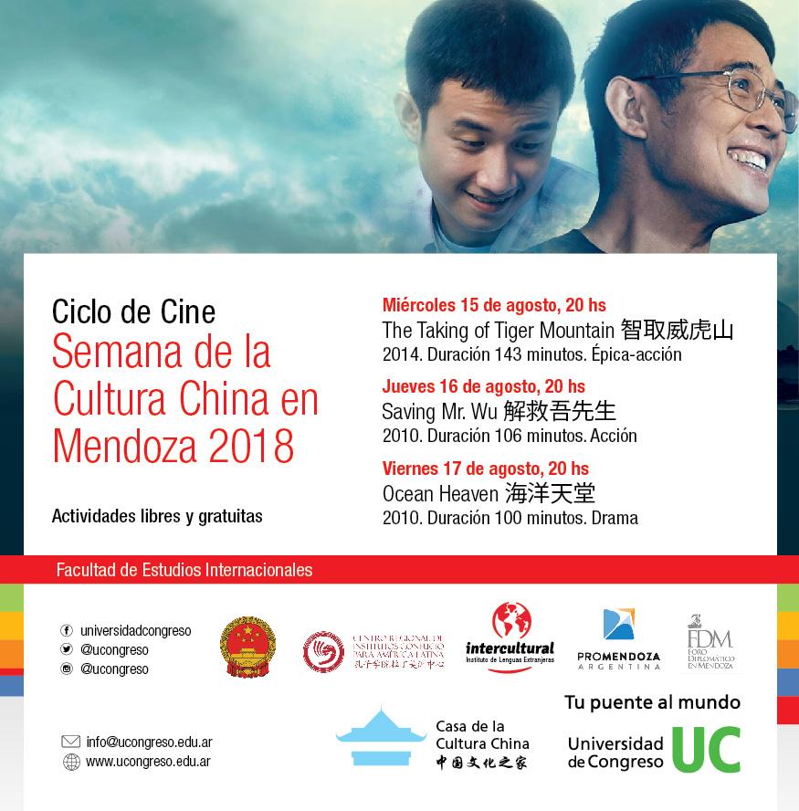 Flyer_Semana_China_Cine-01(2)