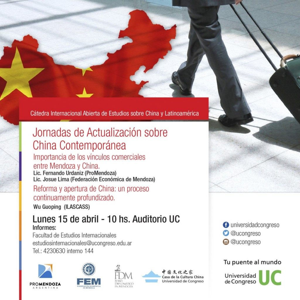 Flyer_China-02
