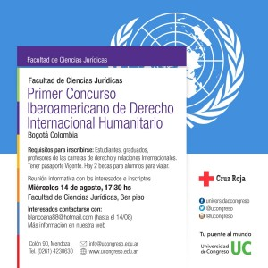 Flyer_Concurso_Iberoamericano-01